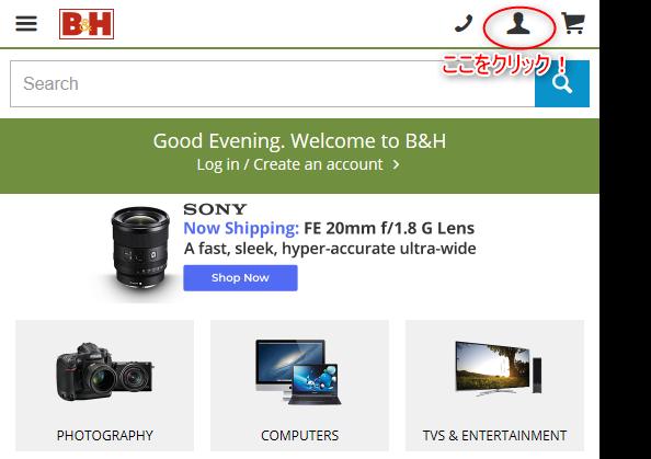 B&H でカメラを個人輸入 スマホ